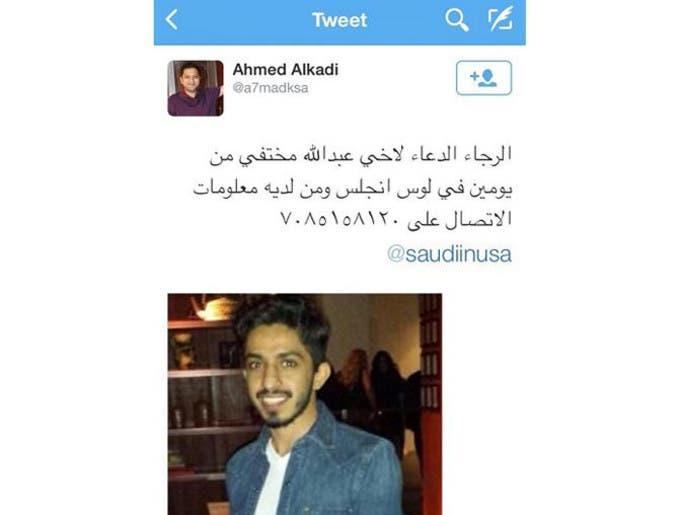 اختفى مبتعث سعودي أميركا؟ cdd1639d-fd10-45e8-af23-5dbccc974070_4x3_690x515.jpg