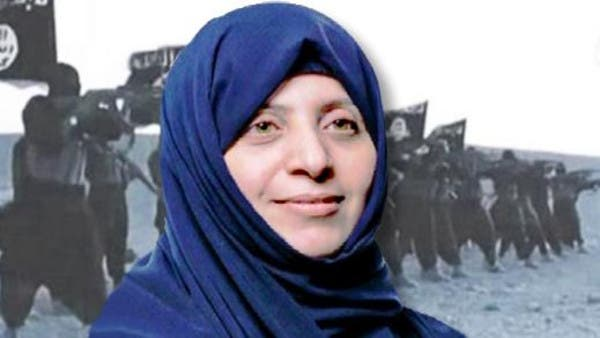 NCRI Women's Committee condemns execution of lraqi women's rights activist