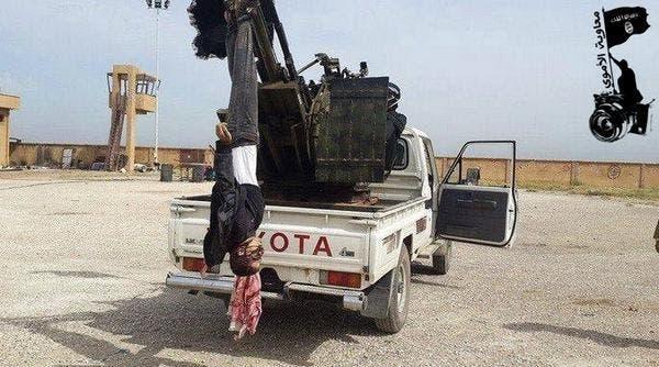 عالمي داعش عناصره داخل مدينة كوباني c95d0971-da63-4a12-a