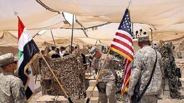 متابعة مستجدات الساحة العراقية - صفحة 7 652da5e9-1a33-47c1-bad8-7460e0534423_16x9_600x338