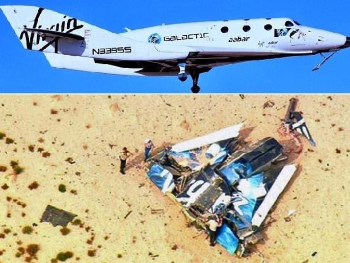 كارثة حلت بطائرة إماراتية-بريطانية للسفر إلى الفضاء