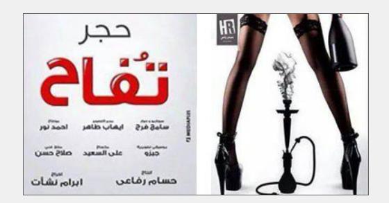 http://vid.alarabiya.net/images/2014/11/06/f7a9a8ba-cd72-4fbe-a130-57696fe31eef/f7a9a8ba-cd72-4fbe-a130-57696fe31eef.png