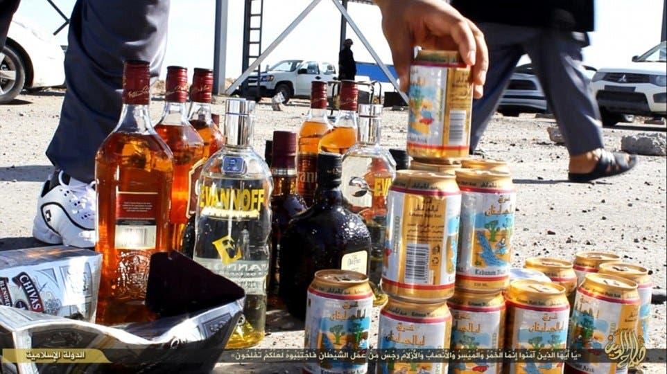 New images show ISIS torching alcohol, cigarettes - Al Arabiya News