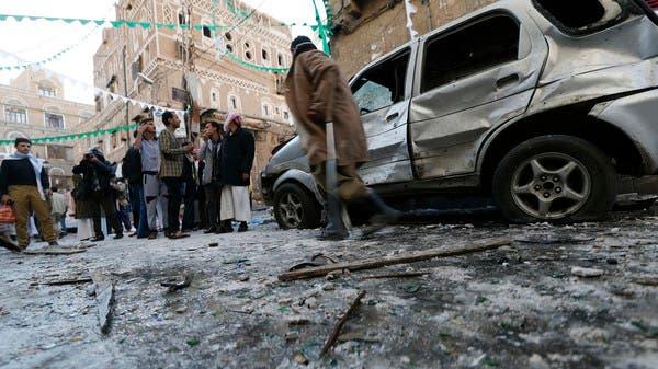 عاجل 35 قتيلاً بتفجير استهدف مسجداً في صنعاء Aa1680b5-6730-44ed-983f-391739753c5a_16x9_600x338