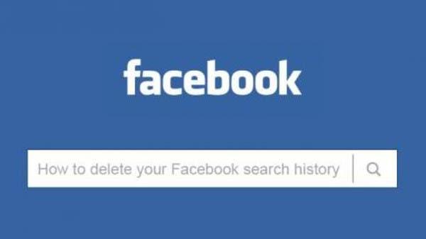 كيف أمسح أثر البحث الذي قمت عليه على الفاسبوك ؟