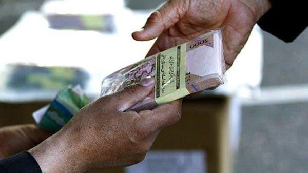 سحام نیوز ): عقب نشینی دولت روحانی از حذف یارانه ثروتمندان