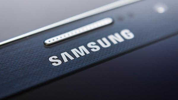 سامسونغ تسجل براءة اختراع لشاشة منحنية من الطرفين a124c9a8-fb36-4efb-a