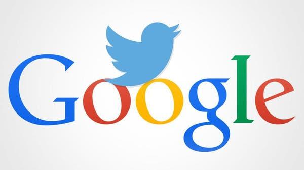 تويتر تعقد صفقة لعرض تغريداتها نتائج غوغل 959a5092-2d89-49af-a
