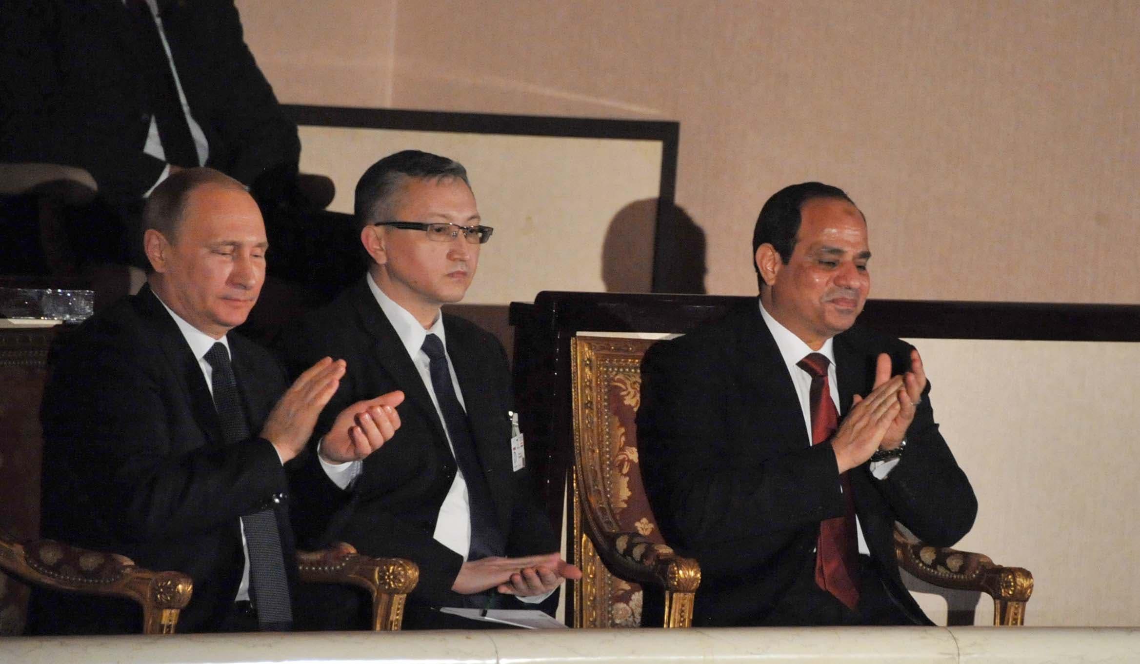 مصر اليوم الاثنين اليوم في