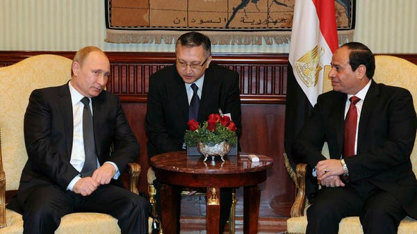 Cairo, Moscow to build 1st nuclear plant in Egypt