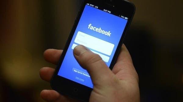 حذف سجل عمليات البحث في فيسبوك