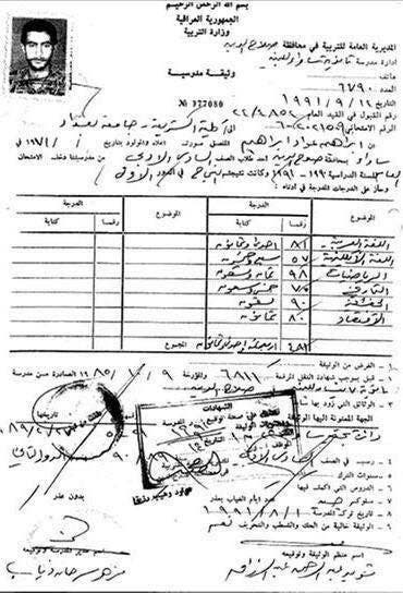 (ابو بكر البغدادي ،،، بين قوسين) Cfbd44a1-179a-4d59-b960-4b68198f53fd