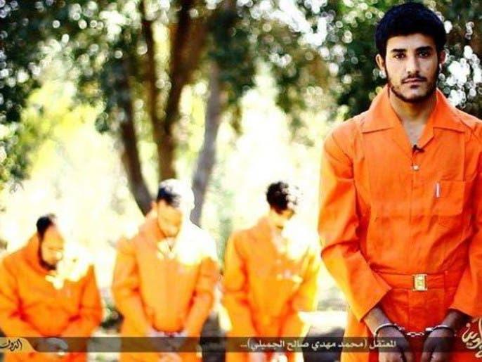 """""""مروعة"""" ينشرها داعش لتصفية عراقيين 1c23676e-d984-4f5f-8ad4-5d143e4e3d72_4x3_690x515.jpg"""