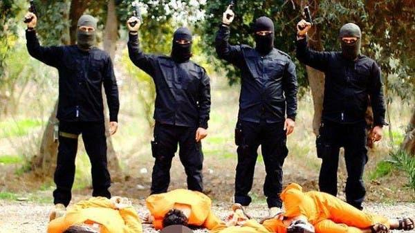 """""""مروعة"""" ينشرها داعش لتصفية عراقيين a0e39140-89db-4ca2-a519-d7005ef9e41d_16x9_600x338.jpg"""