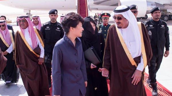 السعودية وكوريا توقعان مذكرة تعاون