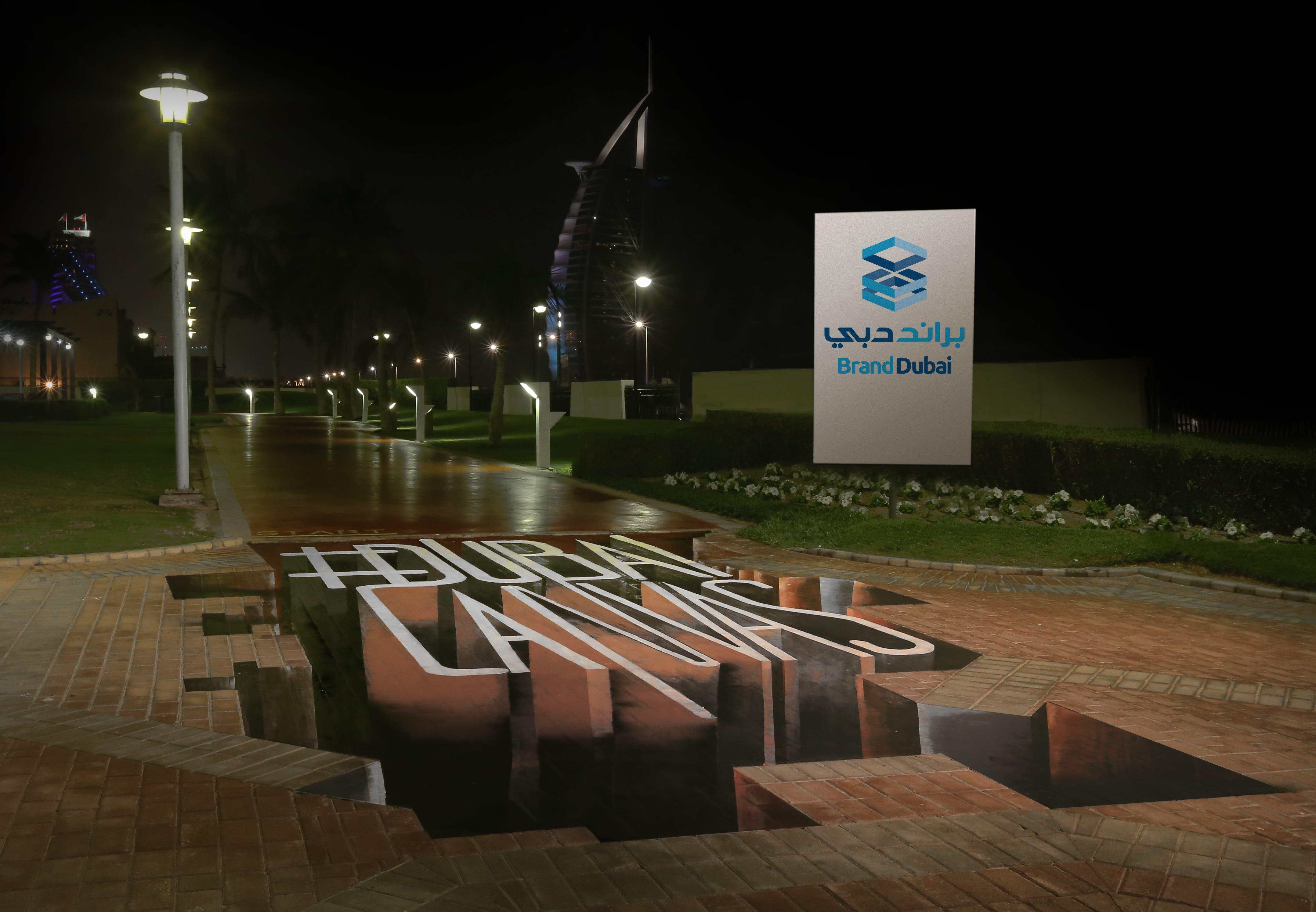 D Art Exhibition Dubai : Depth defying art d pavement paintings wow dubai al