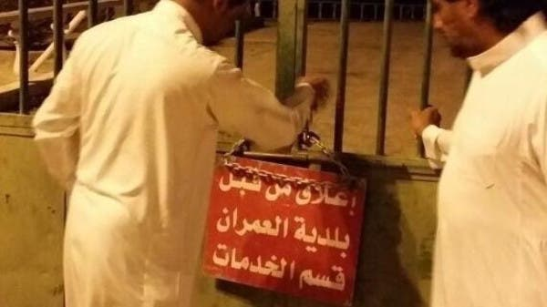 إغلاق مقهى شيشة لمجاورته مسجداً