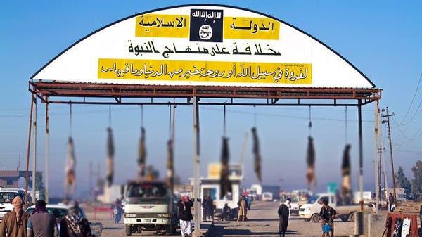 العراق.. داعش يعدم ويعلقهم مدخل
