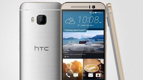 """HTC"" تطلق هاتفها ""One M9"" في أسواق الإمارات 85f740de-d805-49fd-a"