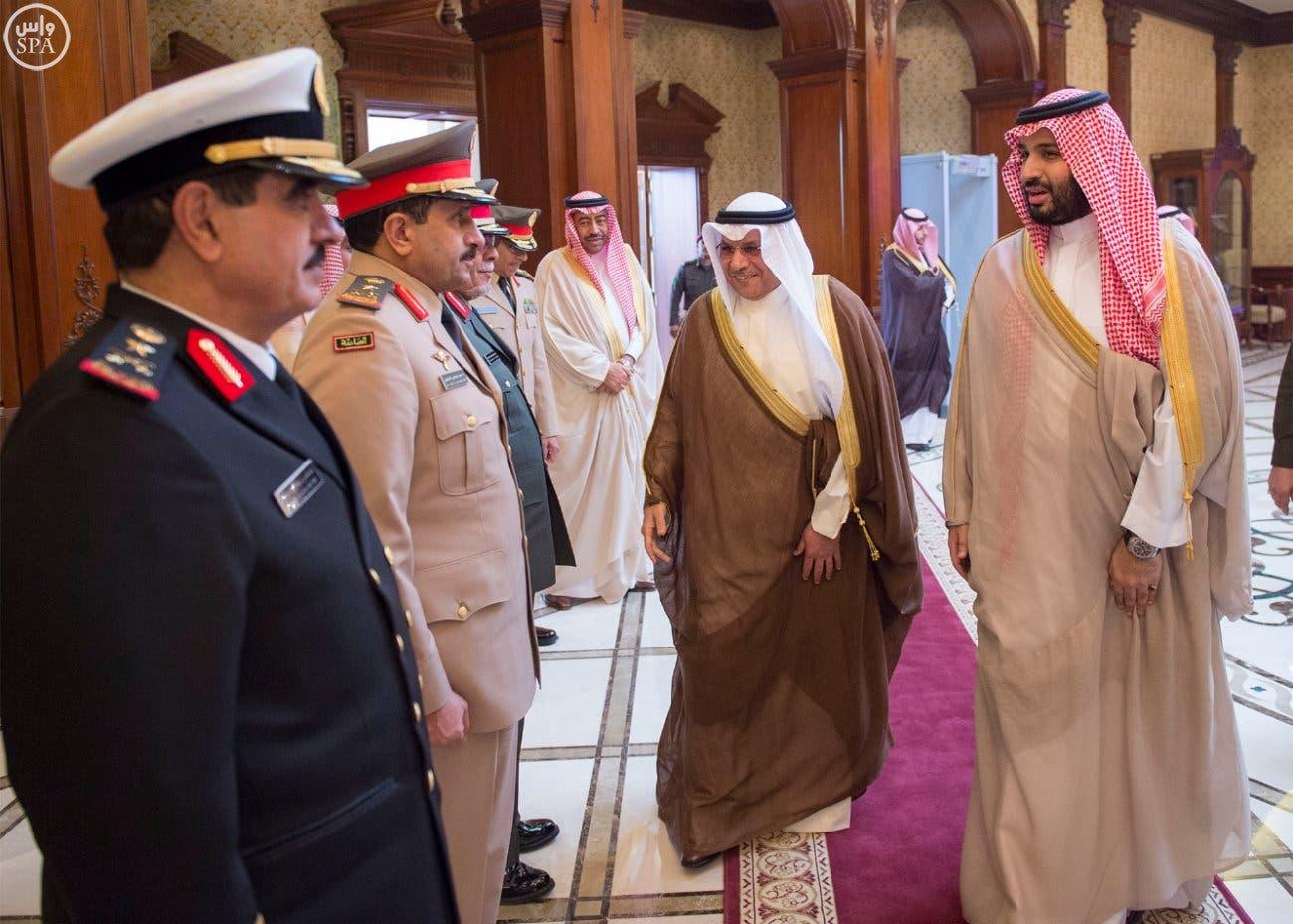 Various - Bahrain