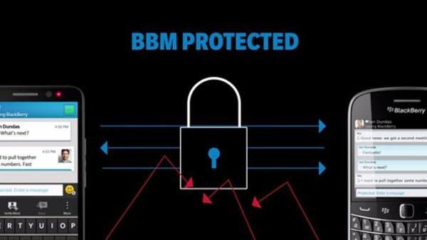 بلاك بيري تطلق رسائل BBM المؤمّنة لأندرويد وiOS 2d6e41d5-c986-47e4-a