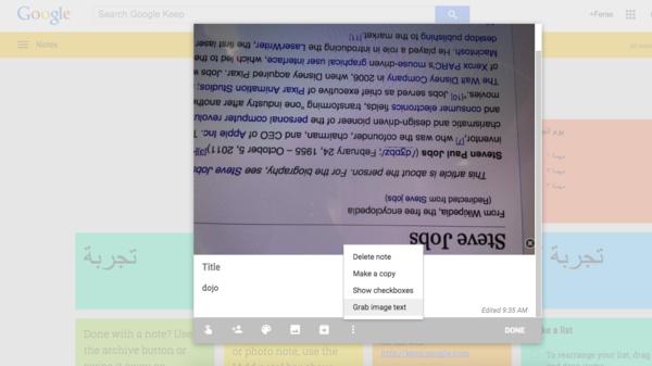 استخراج النصوص من الصور في خدمة Google Keep 05069482-7f2a-4f71-9