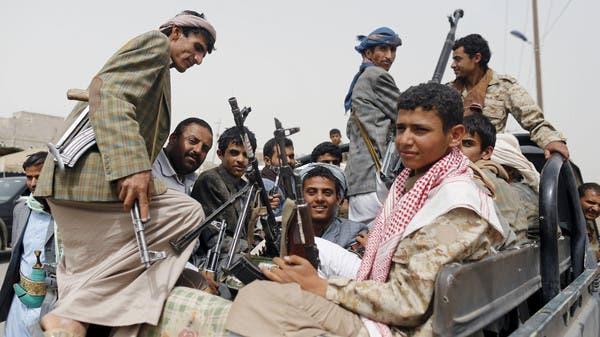 الحوثيون يطلقون 1800 من سجناء الجرائم في صنعاء 7ac49021-be84-44cf-9754-7ae959e8eaa3_16x9_600x338