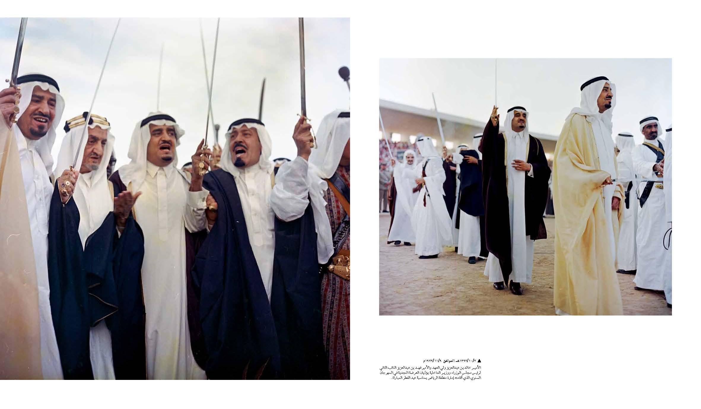"""صور نادرة للملك فهد في """"كتاب"""" 3d4fa17d-45b2-464a-96e7-e526a18ab59a"""