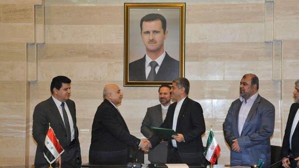 #إيران: قدمنا 4,2 مليار دولار مساعدات لنظام #الأسد 05b130ef-9948-4d53-9fbc-ba3b40c708a1_16x9_600x338