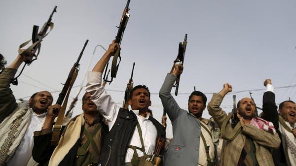 رايتس ووتش: الحوثيون يرتكبون جرائم حرب ضد المدنيين 051299c2-1f28-432a-b3b3-5168822139aa_16x9_600x338