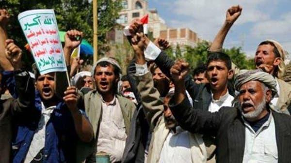 الوسم الحوثيون على المنتدى موقع صن سيت 8971d910-2629-4956-a47e-c33d8a500c35_16x9_600x338