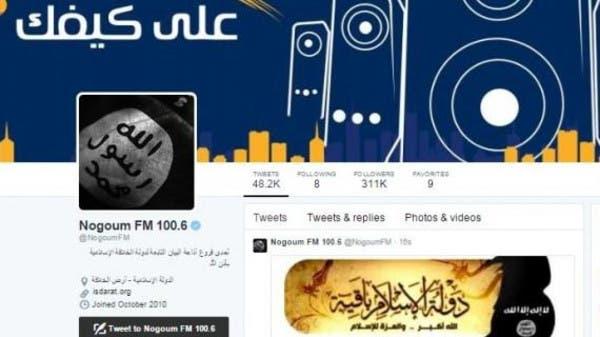 داعش يخترق حساب إذاعة مصرية على #تويتر C624b922-bda9-4641-b862-3c4deac2b002_16x9_600x338