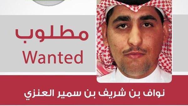 السعودية تعلن القبض على المطلوب نواف العنزي A91d11cb-c5a9-478c-97b7-6e80fd40cb99_16x9_600x338
