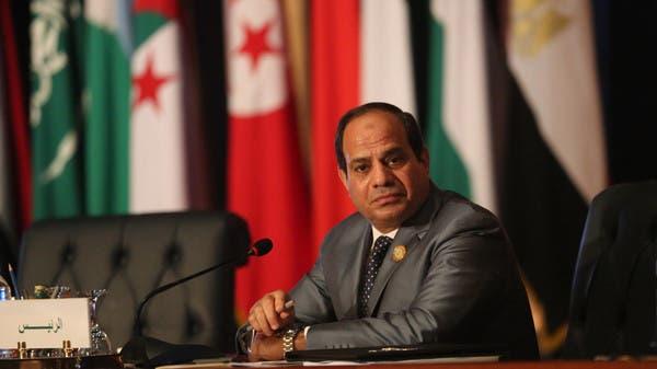 President Egypt 2015 Egypt President Says