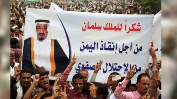 """ملامح السعودية """"الجديدة"""" تظهر بعد 100 يوم من حكم سلمان 5515c055-3253-4685-bb94-ea8bebd2bfe1_16x9_600x338"""