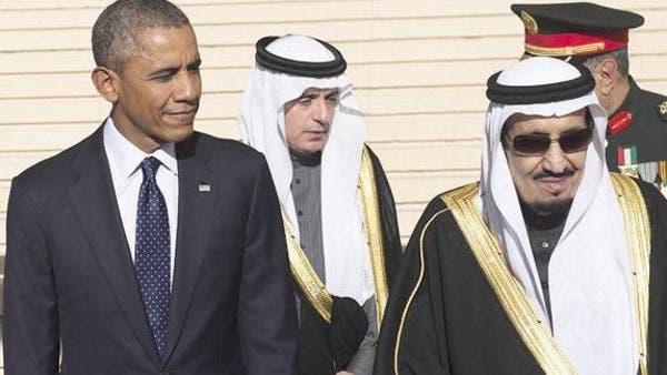 أوباما يلتقي الملك سلمان الأربعاء قبل قمة كامب ديفيد 33796942-4721-4b6c-b00f-9a6452f934d8_16x9_600x338