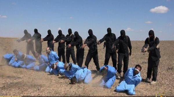 بالصور.. داعش يعدم 10 ويستبدل اللون البرتقالي بالأزرق