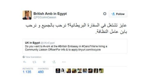 سفير بريطانيا بمصر يعلن توفير وظائف لأبناء عمال النظافة A67284ce-d060-4b17-9fca-4d0e630be501_16x9_600x338