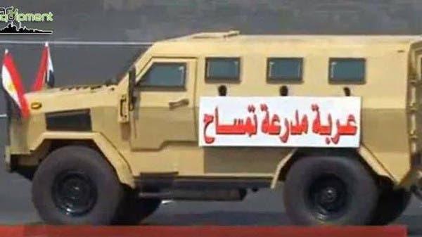 مصر.. الجيش يعلن إنتاج مدرعة محلية بمواصفات عالمية 81c6a269-f853-458e-ba72-588532441f7c_16x9_600x338