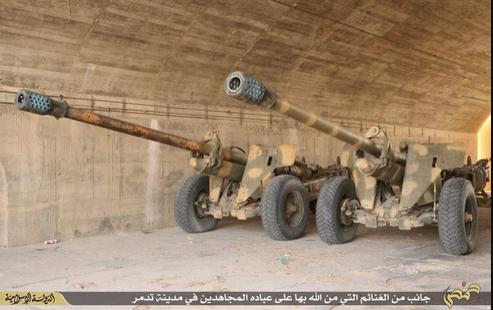 "سوريا.. ""داعش"" يستولي على أطنان الأسلحة والعتاد بتدمر 54c651c3-4930-4cae-b5e2-c521ba5a7a4f"