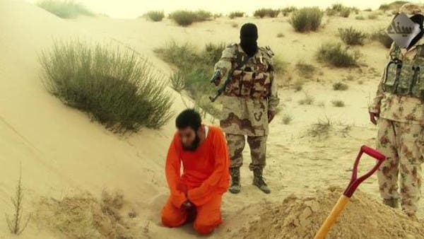 """داعش يعلن إعدام مصري بتهمة """"التجسس"""" لحساب الشرطة"""