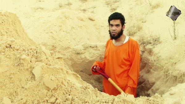 """داعش يعلن إعدام مصري بتهمة """"التجسس"""" لحساب الشرطة 6f156a7c-20f1-46b8-aa87-b0bfd56249da"""