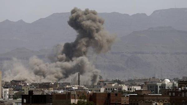 #داعش يتبنى سلسلة التفجيرات في العاصمة اليمنية A58e668b-287c-41ec-b120-830e5448cc05_16x9_600x338