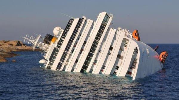 البحرية المصرية تنقذ سفينة بوليفية من الغرق بالإسكندرية 8615a6cc-7fcc-4b64-9f0f-f7d1aed9215b_16x9_600x338