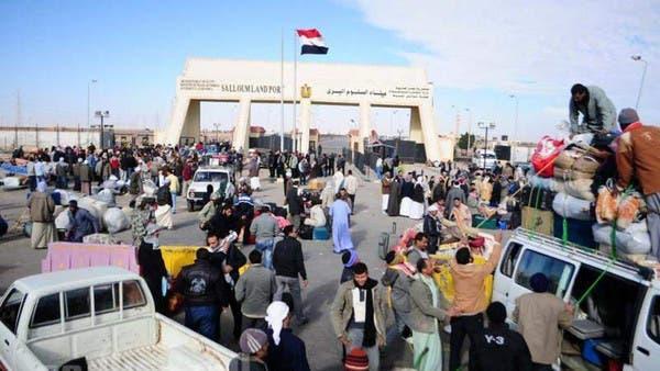 عودة 659 مصريا من ليبيا عبر منفذ السلوم خلال 24 ساعة Ca4fa0b1-feb6-42be-b5d9-793d98e2f1d4_16x9_600x338