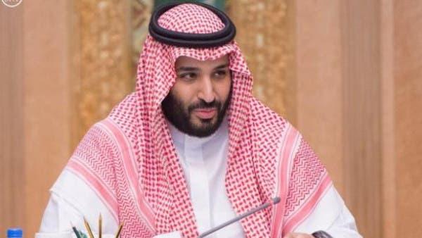 محمد بن سلمان يزور فرنسا اليوم.. ويلتقي رئيسها Bc3c6bff-5820-4206-be1c-54786814e148_16x9_600x338