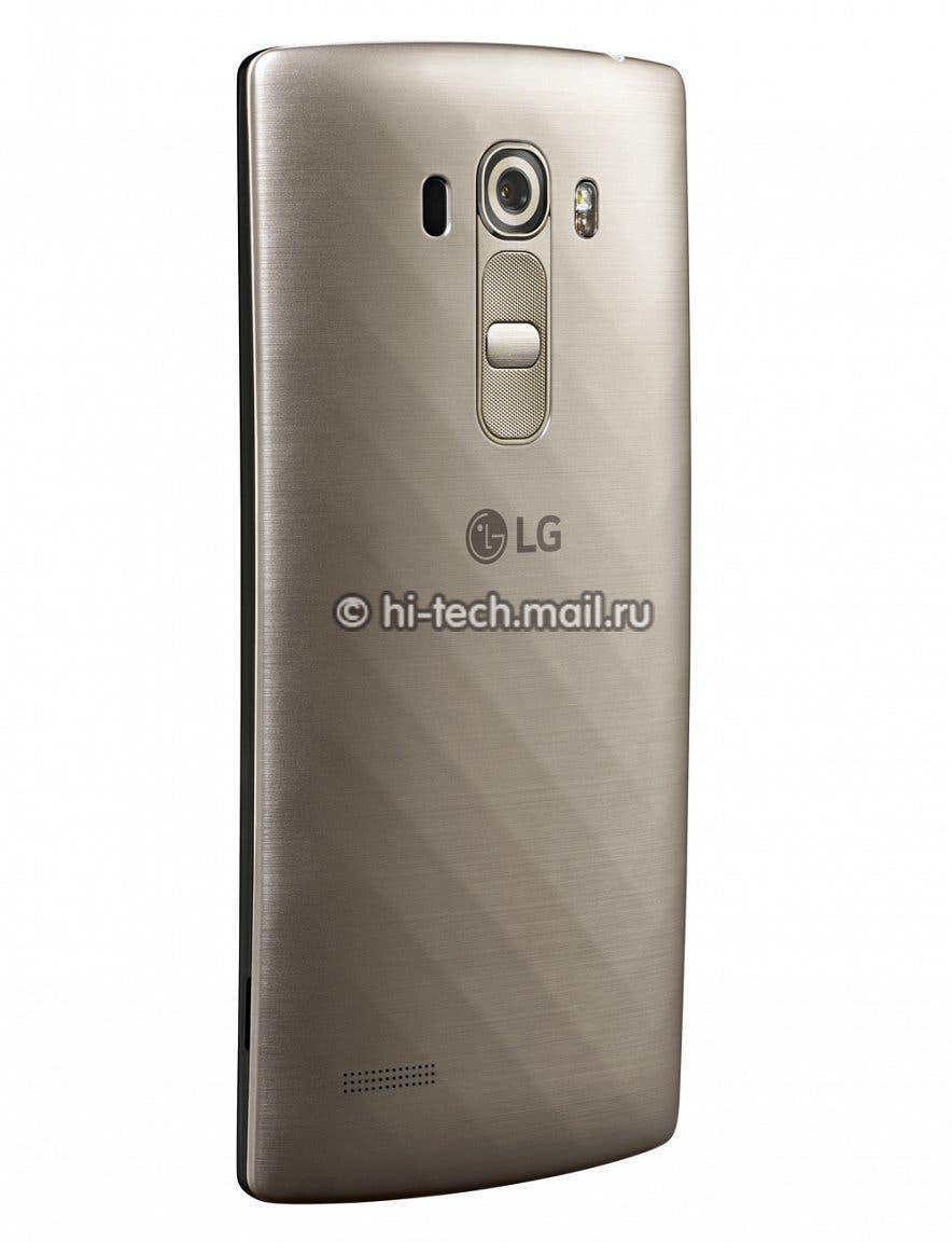 بالصور.. هاتف LG G4 S متوسط المواصفات 08f42960-5965-4af5-81dc-2f80fc62bb40