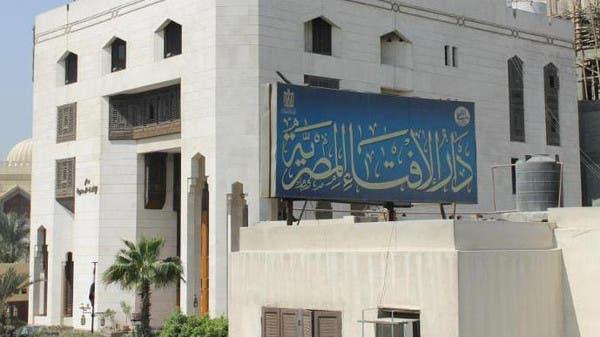 """إفتاء مصر: نشر الأمية والجهل أهم أدوات """"داعش"""" 9ce6eee4-3776-485d-8404-65531521b037_16x9_600x338"""