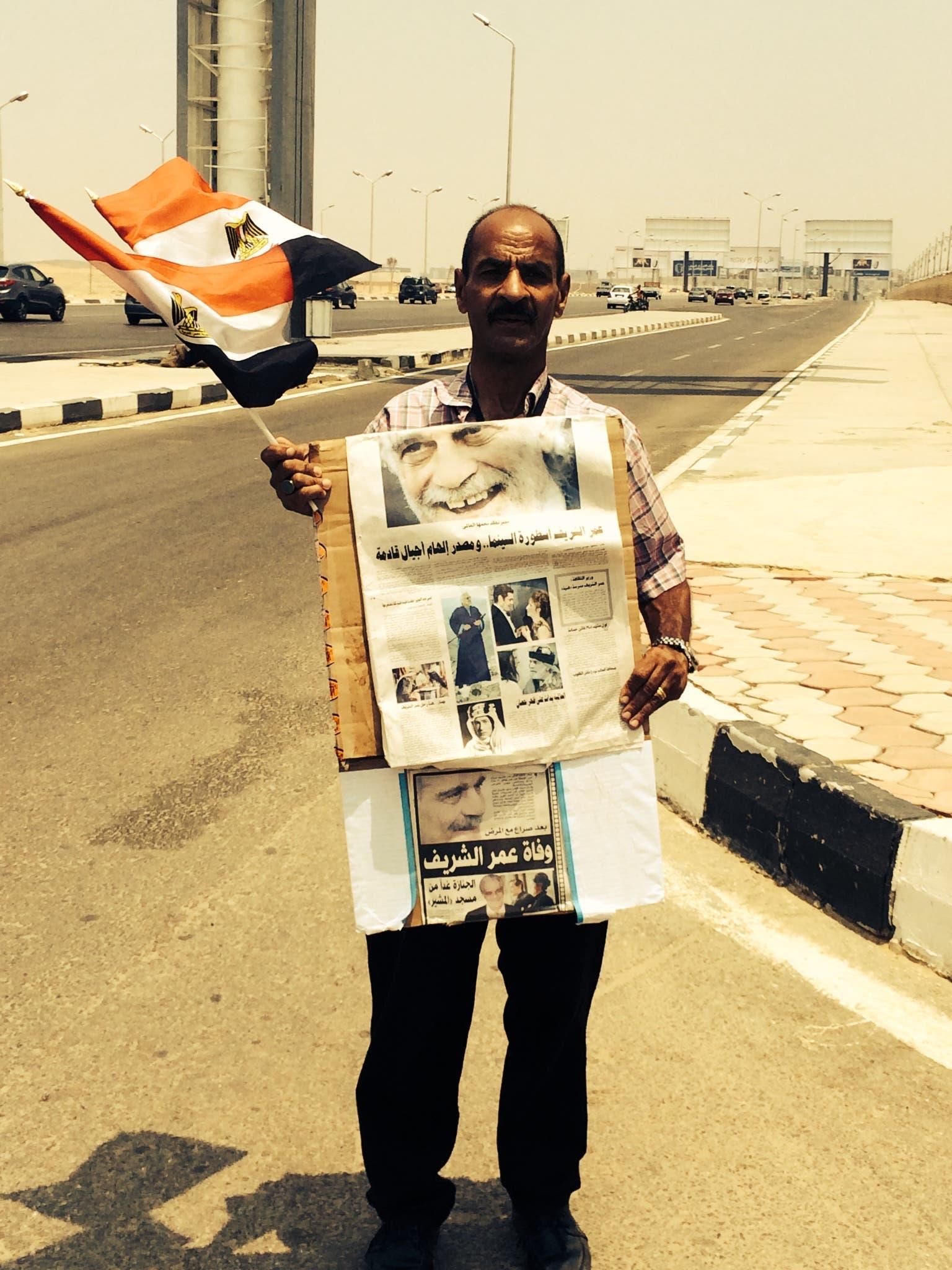 """مصر تشيع """"لورانس العرب"""" إلى مثواه الأخير 5b844651-6de8-4d5f-a10c-54735b2f8523"""