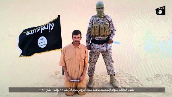 اشرس اعداء الاسلام
